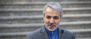 وزیر آموزش و پرورش مامور پیگیری جنایت مدرسه غرب پایتخت کشور عزیزمان ایران شد / نوبخت